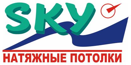 """Компания """"SKY"""""""
